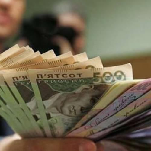 Як можна отримати фінансову підтримку від держави в період кризи