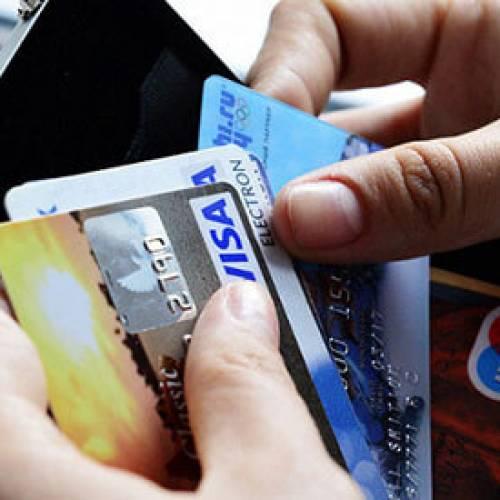 Кредитні картки: порівнюємо тарифи 5 банків