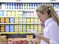 Акции и скидки супермаркетов Киева